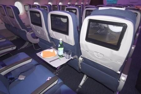 Asientos de clase turista en el Airbus A350 msn002 F-WWCF.