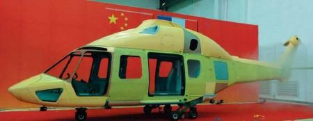 helicóptero AC352