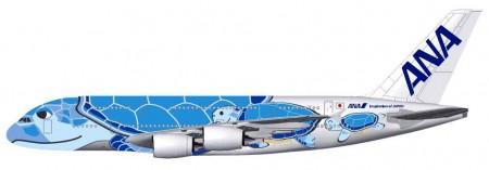 Diseño ganador del concurso de ANA para decorar su primer Airbus A380.