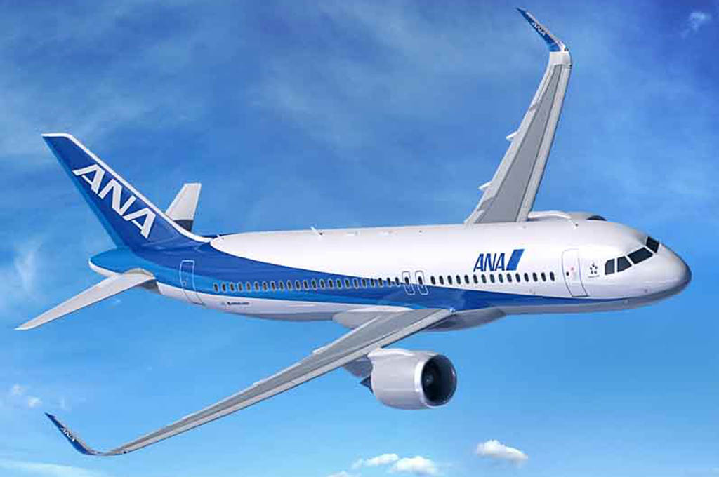 Airbus A320neo de All Nippon Airways