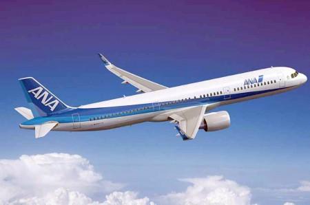 Airbus A321neo de ANA
