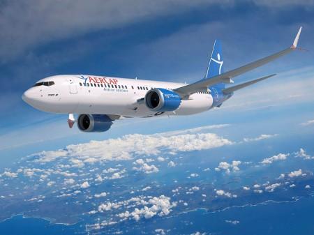 Aercap es la empresa que ha cursado el mayor pedido unitario a Boeing en 2015: 100 B-737 MAX 8.