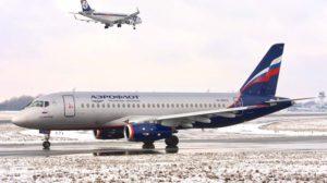 Aeroflot ha recibido ya 60 SSJ100 de anteriores pedidos, de los que opera 49.