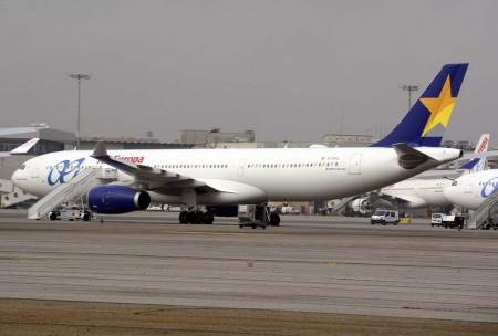 EC-MHL, uno de los Airbus A330 de Air Europa que cuentan con oferta de wifi a bordo como denota la antena sobre la sección trasera del fuselaje.