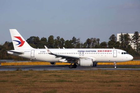 Airbus A320neo de China Eastern