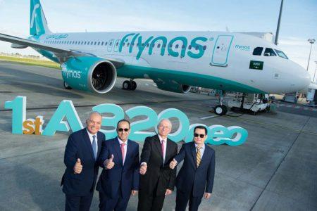Airbus A320neo de Flynas