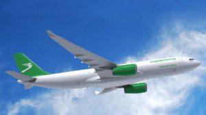 Así serán por fuera los A330F de Turkmenistan Airlines.