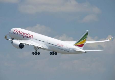 El primer A350 de Ethiopian Airlines, msn 040, ha sido matriculado ET-ATQ y bautizado Simen Mountains