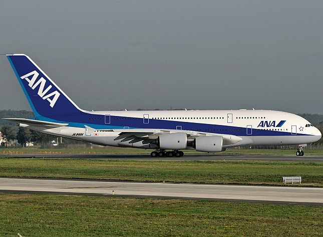 Aspecto que tendrán los A380 de ANA.