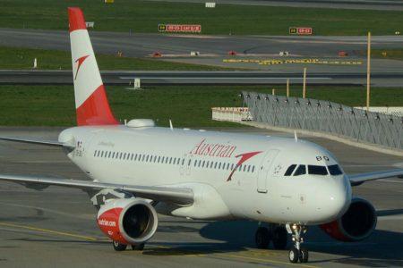Los Airbus A319 de Austrian pasarán a la flota de Lufthansa en el verano de 2021.
