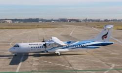 Bangkok Airways fue fundada en 1968 y hoy opera a más de una veintena de destinos