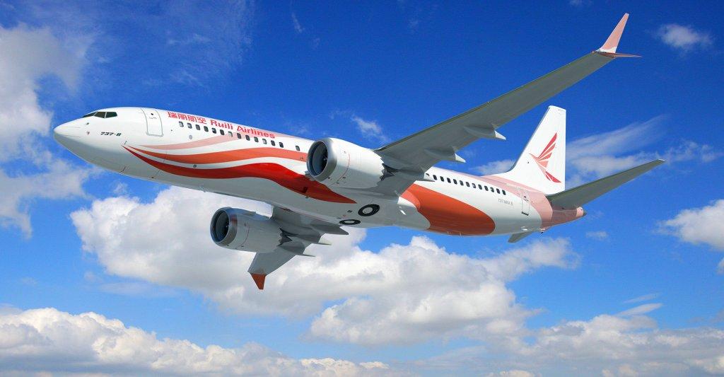 Boeing 737 de Ruili Airlines
