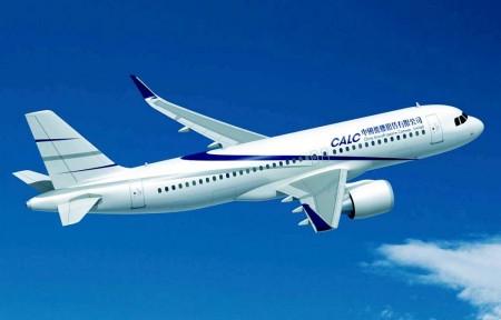 Airbus A320 neo de CALC