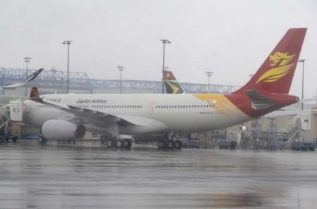 Beijing Capital Airlines anuncia una segunda ruta a Madrid