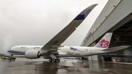 China Airlines está decorando sus Airbus A350 con aves autóctonas de Taiwan.