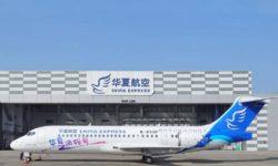 China Express COMAC ARJ-21