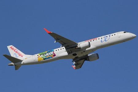 Embraer E195 ED-LKX de Air Europa con su nuevo logo promocional de la ciudad de Salvador.