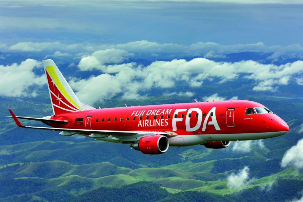 Embraer E170 de la aerolínea japonesa Fuji Dream Airlines.