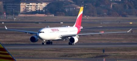 Iberia volará a Shángai con uno de sus nuevos A330-200