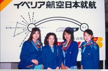 Inauguración de los vuelos de Madrid a Tokyo.