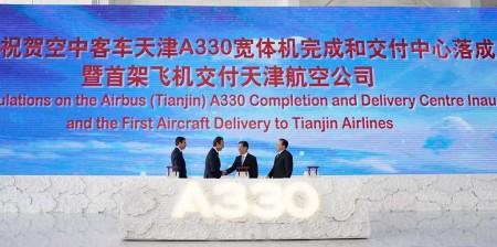 Ceremonia de inauguración del centro entregas en Tianjin de Airbus.