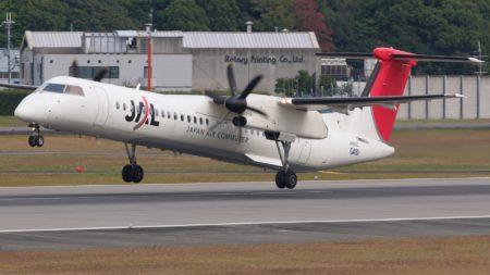 Bombardier Q400 de JAL.