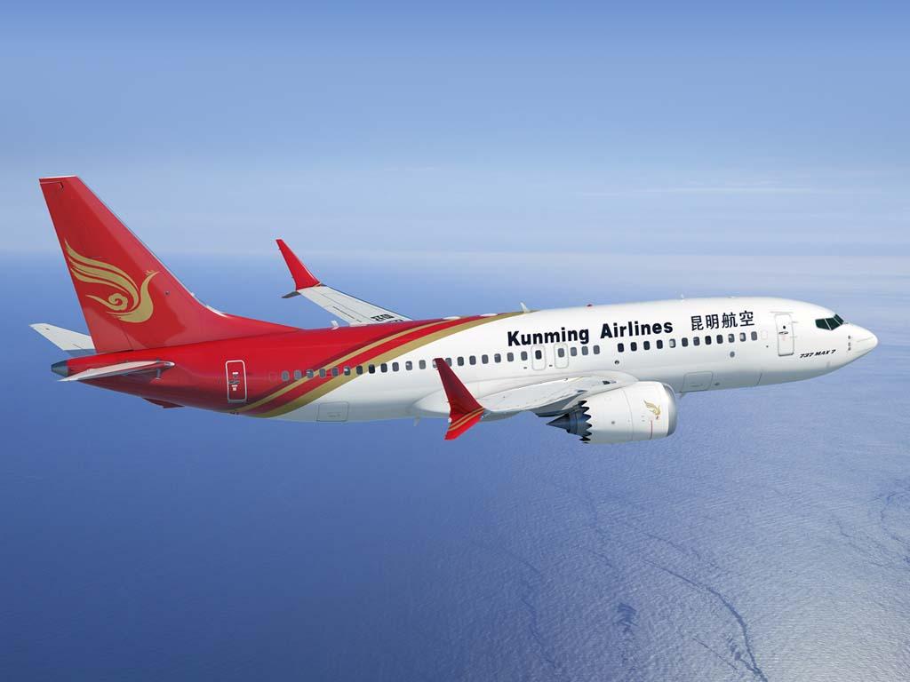 Boeing ha decidido alargar y aumentar la autonomía del B-737 MAX 7.