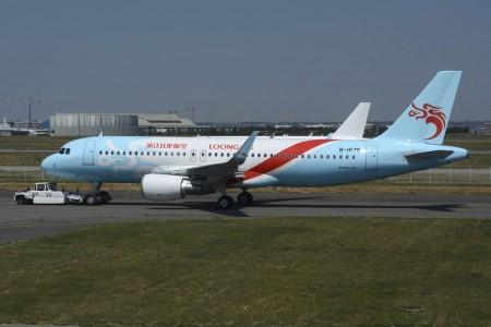 A320 de Loong Air, entregado por Airbus el 30 de junio de 2015.