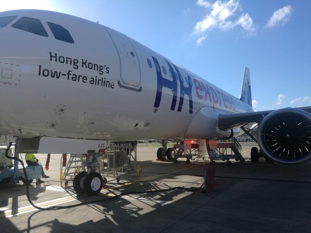 El primer A320neo de Norwegian ha sido alquilado a la low cost de Hong Kong HK Express.
