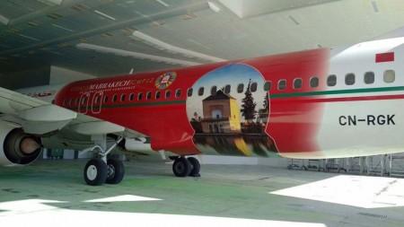 Royal Air Maroc ha decorado epecialmente uno de sus Boeing 737 con motivo de la Conferencia del Cambio Climático, COP22, se celebrará en Marrakech.