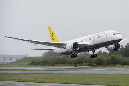 Primer Boeing 787 de Royal Brunei