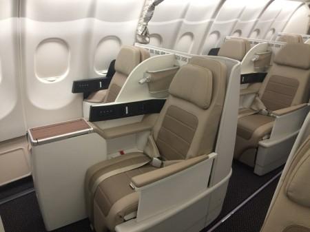 Asientos de clase business del A330 de Saudia.