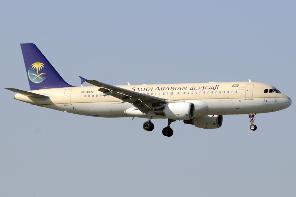 Airbus A320 de Saudia en Barajas