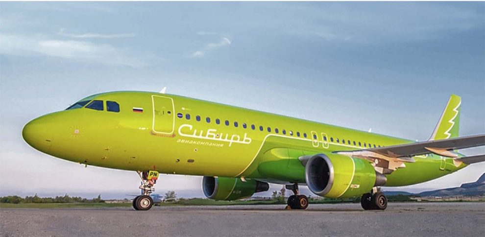 Airbus A320 de S7 ya con los títulos de Siberia Airlines en cirílico.