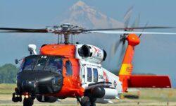 Sikorsky MH-60T de los Guarda Costas de EE.UU.