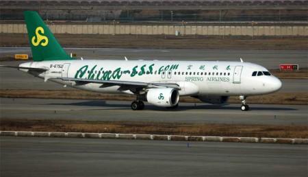La aerolínea china Spring realiza selección de pilotos españoles