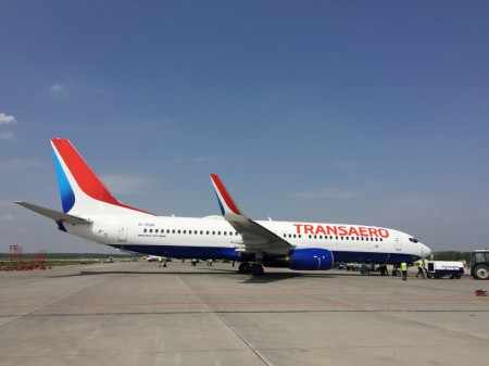 En mayo de 2015 Transaero había presentado su nueva imagen corporativa.