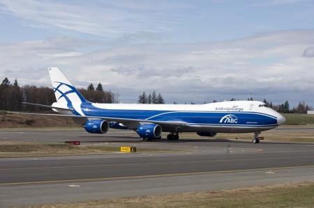 Air Bridge Cargo es una de las aerolineas del grupo Volga Dnper.