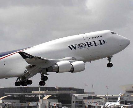 Boeing 747-400F de World Airways poco antes del cierre de la aerolínea.