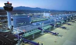 Terminal aeropuerto de Atenas